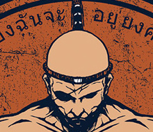 King Sagat's Muay Thai Camp