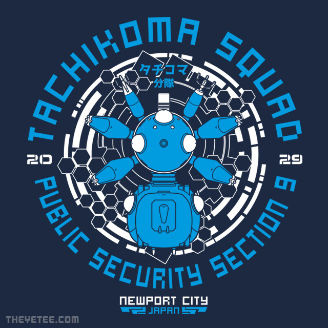 Tachikoma T-shirt Ghost in the Shell