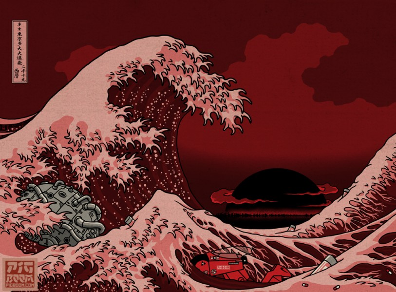 The Great Explosion Hokusai X Akira Pigboom